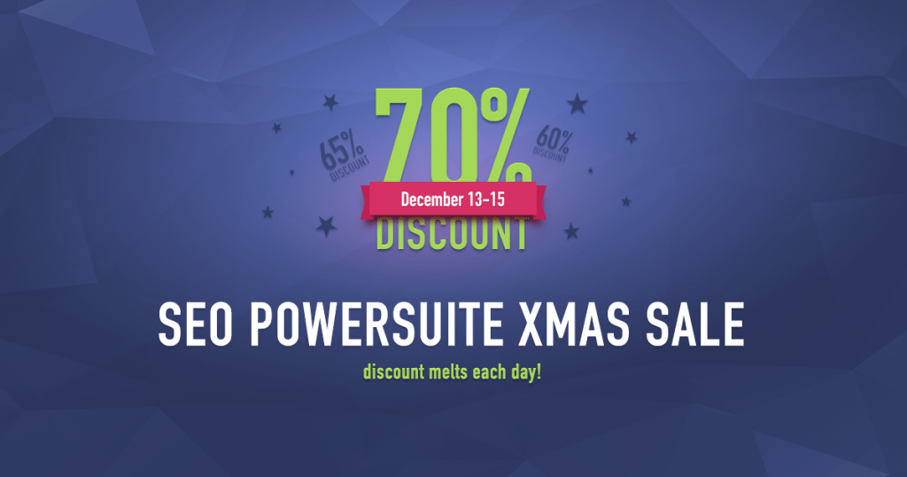 seo powersuite christmas 2016 black friday sale 70% discount offer